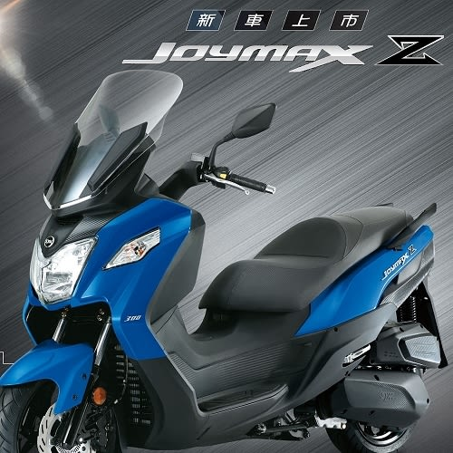 SYM三陽機車 Joymax Z 300 ABS雙碟 2019新車