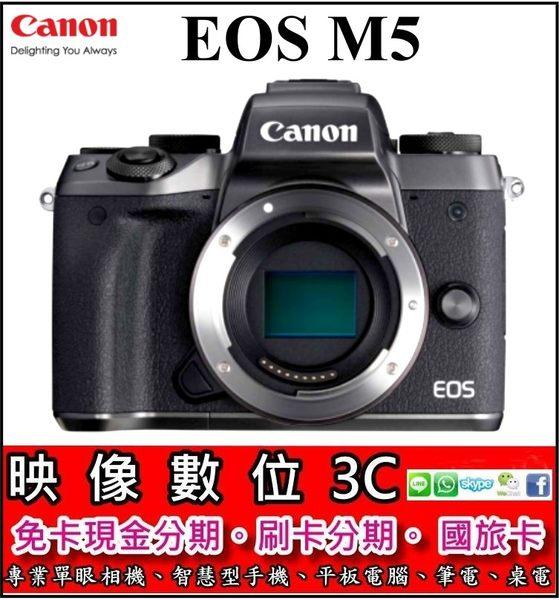 《映像數位》 CANON EOS M5 BODY單機身 【全新公司貨】***