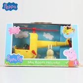 ☆愛兒麗☆【Peppa Pig】粉紅豬小妹-兔小姐直升機PE05334