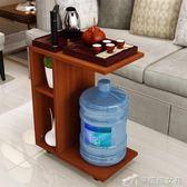 煮水幾邊陽臺小茶幾小號角柜板子可移動小方桌臺子飄窗多功能茶道YXS 辛瑞拉