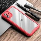 透明全包iPhone7/8保護殼 IPhone XR手機殼軟殼創意 蘋果11Pro Max手機套 商務蘋果X/Xs Xs Max保護套