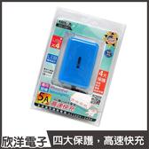 EDISON愛迪生 AC轉USB充電器(EDS-USB11)顏色隨機出貨/快充/USB/IPhone/HTC/四孔