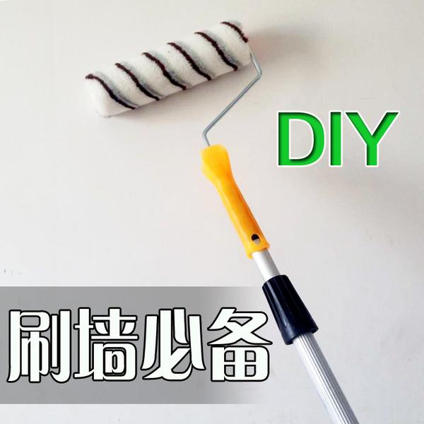 刷牆工具套裝乳膠漆涂料滾筒刷油漆刷漆滾筒鋁合金加厚伸縮桿【快速出貨】