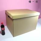 優一居 搬家紙箱牛皮檔案箱整理箱紙質收納...