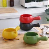 單柄琺瑯小牛奶鍋搪瓷陶瓷湯鍋不粘鍋寶寶輔食嬰兒迷你小鍋熱奶鍋