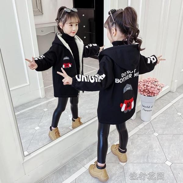 女童秋冬加絨外套時髦韓版兒童棉服女孩加厚風衣洋氣秋裝快速出貨快速出貨快速出貨