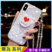 珍珠貝殼紋 華為 Mate20 pro 愛心手機殼 水晶吊繩掛繩 氣囊伸縮 影片支架 耳機收納捲線器 防摔軟殼