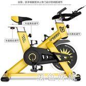 動感單車超靜音健身車家用腳踏車室內運動自行車健身器材 js10035『黑色妹妹』