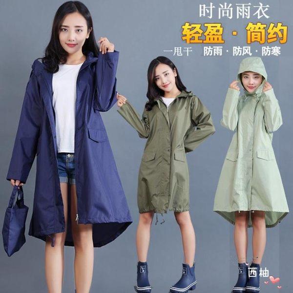 雨衣女成人韓國長版徒步雨披旅游外套輕薄可愛便攜防水風衣一甩干 萊爾富免運