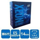 【綠蔭-免運】INTEL 盒裝Xeon E5-2660V4
