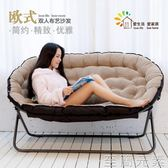 懶人沙發雙人布藝沙發歐式單人創意摺疊沙發椅家用電腦椅客廳沙發WD 至簡元素