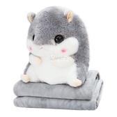 玩偶可愛倉鼠娃娃公仔玩偶暖手抱枕插手捂懶人毛絨玩具聖誕節禮物女孩YYJ 伊莎公主
