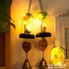 日式玻璃小風鈴夜光燈掛飾創意女生臥室門飾兒童新年生日禮物 1995生活雜貨