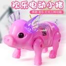 抖音玩具 抖音電動牽繩發光小豬玩具帶繩溜豬會跑會走路的兒童網紅同款豬豬 交換禮物