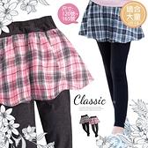 (大童款-女)毛料格紋學院風內搭褲裙-2色(300359)【水娃娃時尚童裝】