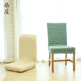 椅套染屋家用餐椅套連體簡約現代布藝椅子套罩酒店椅套彈力椅套定做