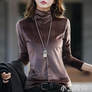 加厚絨修身長袖t恤女裝2020新款洋氣高領打底衫女秋冬季內搭上衣 小艾新品