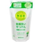 日本品牌【MiYOSHi】無添加洗碗精350ml