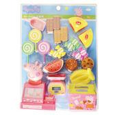 粉紅豬小妹Peppa Pig 餐廚組