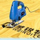 售完即止-電動曲線鋸電鋸多功能往復木板線...