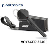 Plantronics Voyager 3240 頂級旗艦型藍牙耳機
