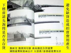 二手書博民逛書店Japanese罕見Navy warship arms book japan ww2 cannon gun bat