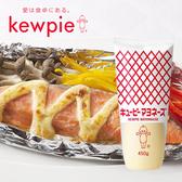 日本 kewpie 美乃滋 450g 沙拉醬 蛋黃醬 調味 調味醬 日本美乃滋 日式炒麵 大阪燒 章魚燒