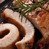 【海鮮主義】松阪豬 6兩/片(約225g) ●嚴選最珍貴的部位『松阪肉』,有著黃金六兩肉的美譽