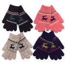 兒童手套新冬天寶寶保暖五指手套男女小孩分指針織手套小學生手套  韓流時裳