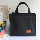 浩古保溫飯盒袋防水防油手提袋便當包便當袋ins飯盒包手提包鋁箔 夏季狂歡