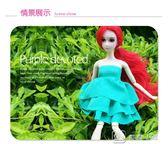 關節娃娃禮盒套裝單個公主女孩生日禮物玩具仿真洋娃娃 YXS娜娜小屋