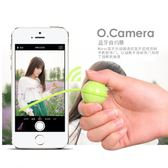 手機藍牙自拍器 快門遙控自拍器 拍照設備 手機自拍遙控器      蜜拉貝爾