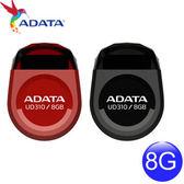 [富廉網] 威剛 ADATA UD310 8G 8GB 迷你寶石碟