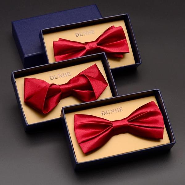 法式領結男紅色黑正裝蝴蝶結