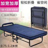 酒店加床折疊床 賓館專用 單人 折疊床單人床 家用 經濟型 麻吉部落