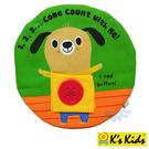 【香港 Ks Kids 奇智奇思】我會數數 123…Come Count With Me!