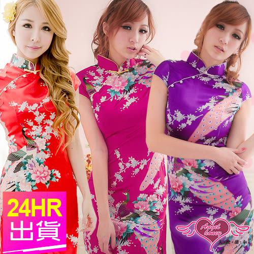 旗袍 角色扮演 促銷出清35折起+滿2000折200 紅/紫/桃 旗袍角色服 派對PARTY 尾牙 表演服