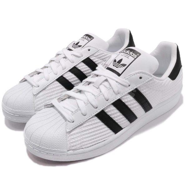 【六折特賣】adidas 休閒鞋 Superstar 白 黑 特殊鞋面 貝殼頭 小白鞋 百搭款 男鞋 女鞋【PUMP306】 CM8077
