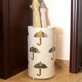 傘架 歐式鐵藝家用傘桶雨傘架 創意傘桶 復古酒店大堂雨傘收納桶收納架jy 【店慶八八折】