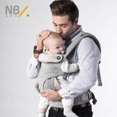 四爪嬰兒背帶前抱式多功能寶寶四季通用初生傳統後背式新生兒背巾