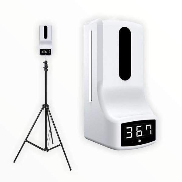 GE K9 Pro自動測溫酒精噴霧消毒一體機+三角落地支架【限量組合優惠】