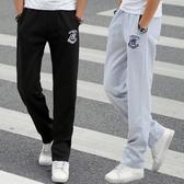 秋季運動褲男長褲加絨青少年寬鬆直筒潮流大碼學生男士休閒褲衛褲