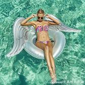 新款充氣翅膀游泳圈天使之翼浮床浮排水上躺椅椅子氣墊床水泡艾美時尚衣櫥
