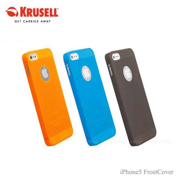 【A Shop】 瑞典 KRUSELL FROSTCOVER iPhone SE/5S/5保護殼共三色(霧面半透明)