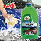 【Turtle】龜牌 高泡沫潤滑洗車精 T146