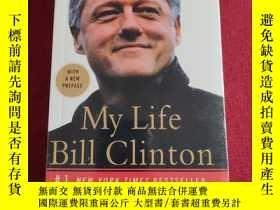 二手書博民逛書店My罕見Life:The Presidential Years( 未拆封)Y335486 Bill Clint