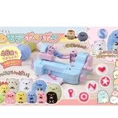 日本 角落小夥伴 毛球玩偶製作機 TP89692 原廠公司貨 TAKARA TOMY