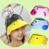 兒童洗澡帽可調節0-3-10歲寶寶洗頭帽防水護耳眼小孩女嬰幼兒浴帽