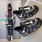 大碼運動鞋女鞋41一43腳寬肥胖老爹鞋女春季【風之海】