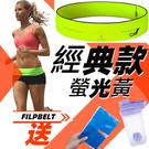 經典款 - 美國正品FlipBelt 飛力跑運動腰帶 螢光黃XS~L - 隱形腰帶 美國進口 加贈500ML搖搖杯